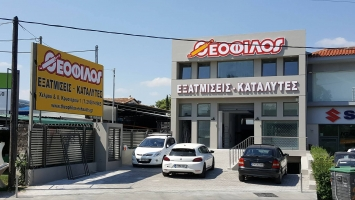 NEW Workshop in Ag. Stefanos from Tuesday 05/09/2017